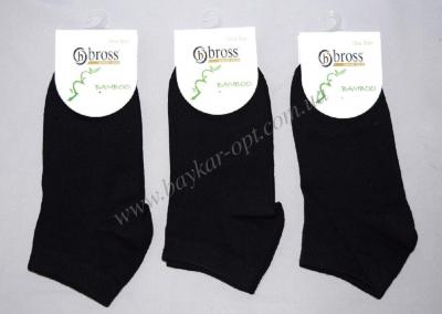 Носки хлопковые женские