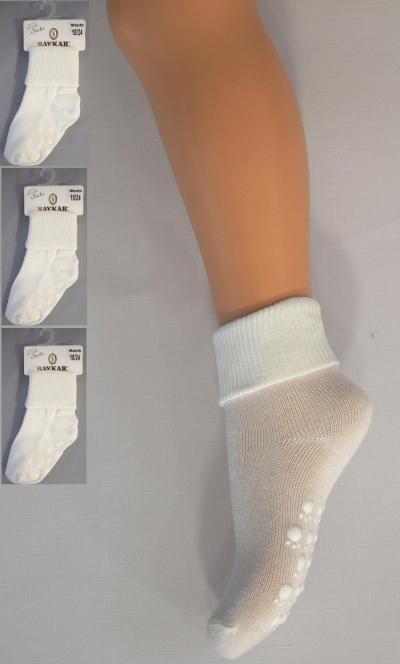 Носки хлопковые baby для девочки